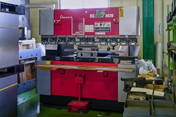 RG-M2 5020